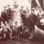 Campane Antiche Marinelli
