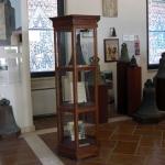 Teca Campane Museo Marinelli