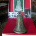 gadget della campana dell'anno mille