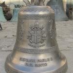 Campana Marinelli Papa Santo